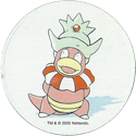 Pokémon (Pokeball back Large sized 2) 199-Slowking.