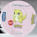 Pokémon Danone 02-Sandshrew.
