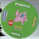 Pokémon Danone 04-Nidorino.