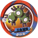 Pokémon (Pokeball & LP back) 082-Magneton-三合磁怪.