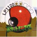 Pokémon (Pokeball & LP back) Back-Gold.