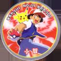 Pokémon (Pokeball back Large sized) 106-小智-(Ash).