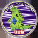 Pokémon (Pokeball back Large sized) 128-班吉拉-(Tyranitar).