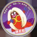 Pokémon (Pokeball back Large sized) 134-迷唇姐-(Jynx).