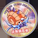 Pokémon (Pokeball back Large sized) 208-多刺菊石兽-(Omastar).