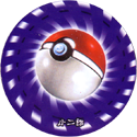 Pokémon (Pokeball back Large sized) Back-仆二郎.