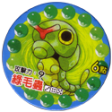 Pokémon (Pokeball back) 10-Caterpie.