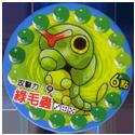 Pokémon (Pokeball back) 10-Caterpie.