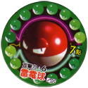 Pokémon (Pokeball back) 100-Voltorb.