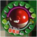 Pokémon (Pokeball back) 100-Voltorb.