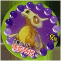 Pokémon (Pokeball back) 104-Cubone.