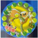 Pokémon (Pokeball back) 106-Hitmon-Lee.