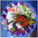 Pokémon (Pokeball back) 119-Seaking.