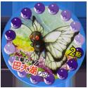 Pokémon (Pokeball back) 12-Butterfree.