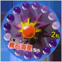 Pokémon (Pokeball back) 121-Starmie.