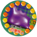 Pokémon (Pokeball back) 132-Ditto.