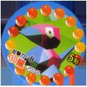 Pokémon (Pokeball back) 137-Porygon.