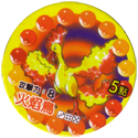 Pokémon (Pokeball back) 146-Moltres.