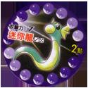 Pokémon (Pokeball back) 147-Dratini.