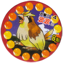 Pokémon (Pokeball back) 16-Pidgey.
