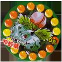 Pokémon (Pokeball back) 2-Ivysaur.
