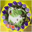 Pokémon (Pokeball back) 29-Nidoran-F.