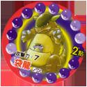 Pokémon (Pokeball back) 31-Nidoqueen.