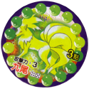 Pokémon (Pokeball back) 38-Ninetales.