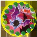 Pokémon (Pokeball back) 42-Golbat.