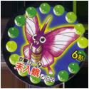 Pokémon (Pokeball back) 49-Venomoth.