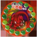 Pokémon (Pokeball back) 5-Charmeleon.