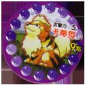 Pokémon (Pokeball back) 58-Growlithe.