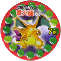 Pokémon (Pokeball back) 6-Charizard-(dark-purple-back).