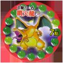 Pokémon (Pokeball back) 6-Charizard-(dark-purple-back).