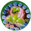 Pokémon (Pokeball back) 71-Victreebel.