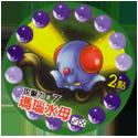 Pokémon (Pokeball back) 72-Tentacool.