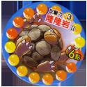 Pokémon (Pokeball back) 76-Golem.