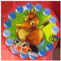 Pokémon (Pokeball back) 83-Farfetch'd.