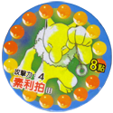Pokémon (Pokeball back) 97-Hypno-(blue-front).