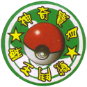 Pokémon (Pokeball back) Back-Green.