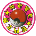 Pokémon (Pokeball back) Back-Pink.