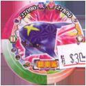 Pokémon (large pink sheet) 001-319-Sharpedo-翻車鯊.