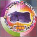 Pokémon (large pink sheet) 003-374-Beldum-丹拔爾.