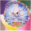 Pokémon (large pink sheet) 005-307-Meditite-阿沙南.