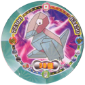 Pokémon (large pink sheet) 008-137-Porygon-3D龍.