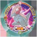 Pokémon (large pink sheet) 008-137-Porygon-3D龍.