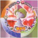 Pokémon (large pink sheet) 010-280-Ralts-娜多司.