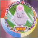 Pokémon (large pink sheet) 012-325-Spoink-胖跳猪.