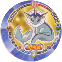Pokémon (large pink sheet) 013-134-Vaporeon-水精靈.