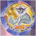 Pokémon (large pink sheet) 013-134-Vaporeon-水精靈.